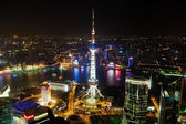 Night view of Shanghai from the Bund — Стоковое фото