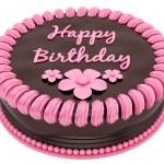 Birthday cake — Stock Photo #42195253