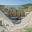 Stock Photo: RomOdeion of Herodes Atticus. Acropolis. Athens