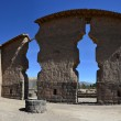 Temple of Wiracocha. Raqchi, Peru — Stock Photo #14710513