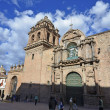 Cusco, Peru — Stock Photo #14714435