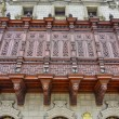 Постер, плакат: Archbishop Palace Lima Peru