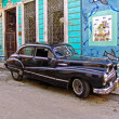 Havana. Old pre-communism American car — Stock Photo #14728729