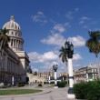Capitol. La Habana. Cuba — Stock Photo #14729375