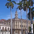 Great Theatre of Havana. Cuba — Stock Photo #14729913