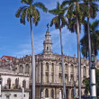 Great Theatre of Havana. Cuba - Stock Photo