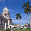 Stock Photo: Capitol. La Habana. Cuba