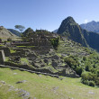Historic Sanctuary of Machu Picchu. Peru - Foto de Stock