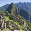 Historic Sanctuary of Machu Picchu. Peru - Photo