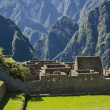 Historic Sanctuary of Machu Picchu. Peru — ストック写真