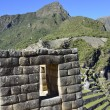 Historic Sanctuary of Machu Picchu. Peru - Stock Photo