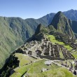 Historic Sanctuary of Machu Picchu. Peru - Стоковая фотография