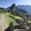 Historic Sanctuary of Machu Picchu. Peru — Stok fotoğraf
