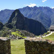 Historic Sanctuary of Machu Picchu. Peru - Foto Stock