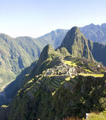 Historic Sanctuary of Machu Picchu. Peru — Stock Photo