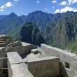 Historic Sanctuary of Machu Picchu. Peru — Stock fotografie #14780425