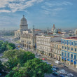 La Habana. Cuba — Stock Photo #18101685