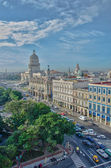 La Habana. Cuba — Stock Photo