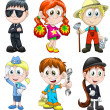 Children professions hobbies clipart cartoon style vector illustration white background isolated cut — Stock Photo