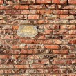 Old weathered brick wall — Stock Photo