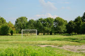 Soccer field in the park — Stock Photo