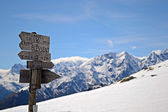 Mountain signposts — Stock Photo