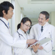 Royalty-Free Stock Photo: Japanese doctors