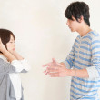 Young couple arguing - 