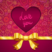 Valentines day greeting card with heart and ribbon — Vector de stock