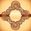 Vintage ethnic  background with ribbon - Stock Photo