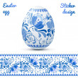 Stock Vector: Easter eggs sticker design template