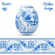 Easter eggs sticker design template - Stock Vector