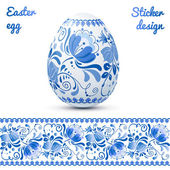 Easter eggs sticker design template — Stock Vector