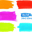 Colorful rainbow paintbrush vector strokes — Stock Vector #31557481