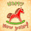Stock Vector: New year and christmas sweet horse