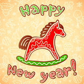 New year and christmas sweet horse — Stock Vector