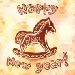 Chocolate horse new year greeting card — Stock Vector