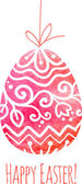 Watercolor painted ornate vector Easter egg — Stok Vektör