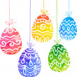 Watercolor painted ornate vector Easter eggs — Stock Vector #43403343