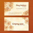 Ornate vintage business cards vector template — Stock Vector