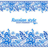 Blue floral borders in Russian gzhel style — Stock Vector