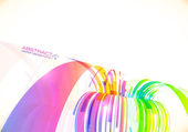 Rainbow colors vector abstract perspective background — Stockvektor