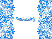 Blue floral ornament in Russian gzhel style — Stock Vector