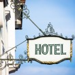 Stock Photo: Old hotel sign