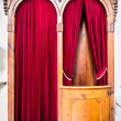 Old confession booth — Stock Photo #16854575