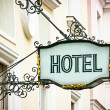 Old hotel sign — Stock Photo #18076675
