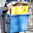 Modern garbage bin - Stock Photo