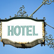 Old hotel sign — Stock Photo #18104267