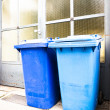 Modern garbage bin — Stock Photo