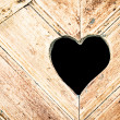Wooden heart - Stock Photo